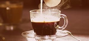 Cafeína para acelerar o metabolismo | Holmes Place