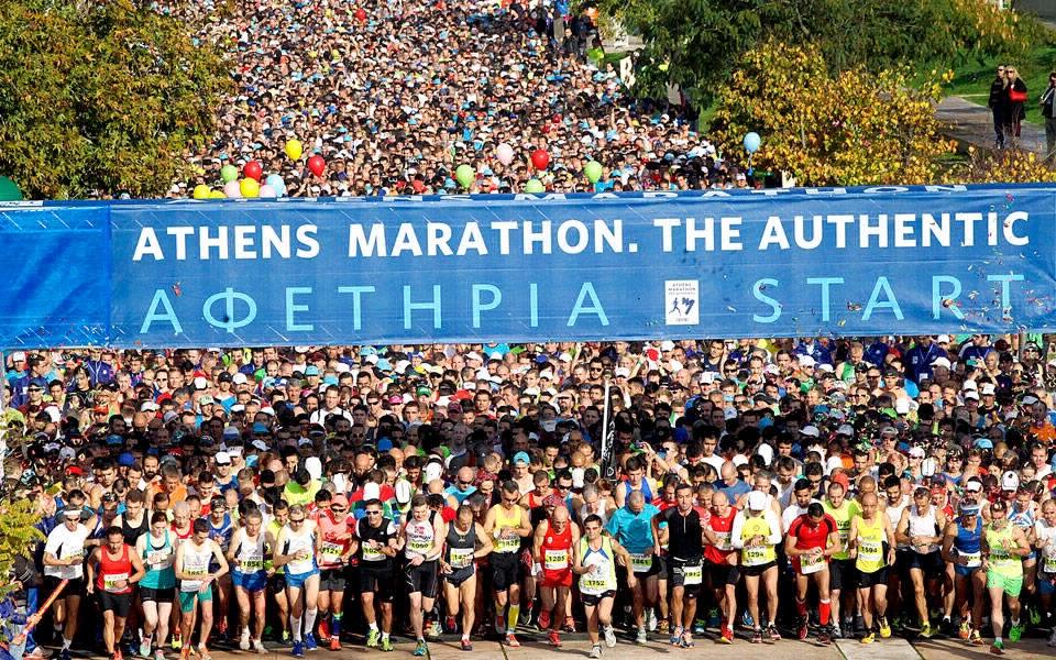 Maraton Ateny